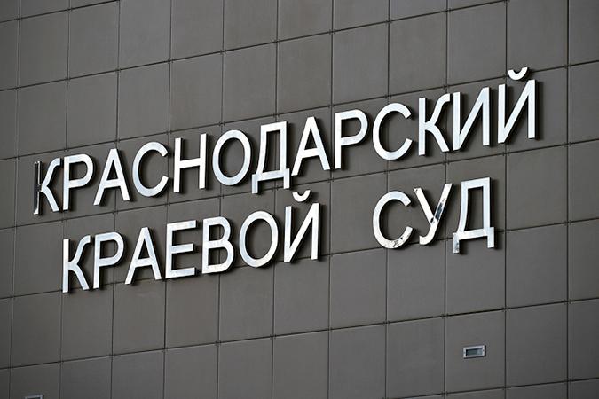 ВКраснодаре осудили пятерых уголовников, грабивших пожилых людей ночами