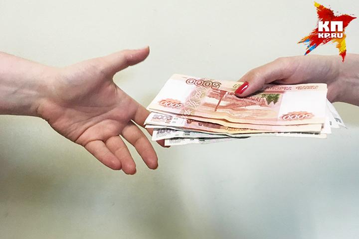 «Зарплата.ру» обнародовала 5 самых высокооплачиваемых вакансий Калининграда в 2016-ом