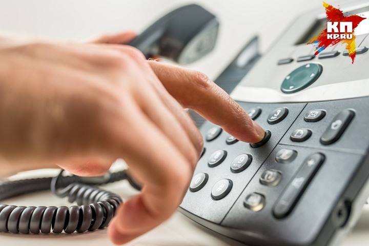 Телефон справочной службы 068 вИжевске закончил свою работу