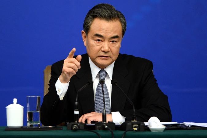 Руководитель МИД Китая поздравил Лаврова снаступающим Новым годом