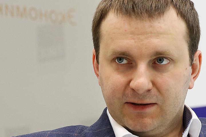 Орешкин обещал «перезагрузку инастройку» Минэкономразвития