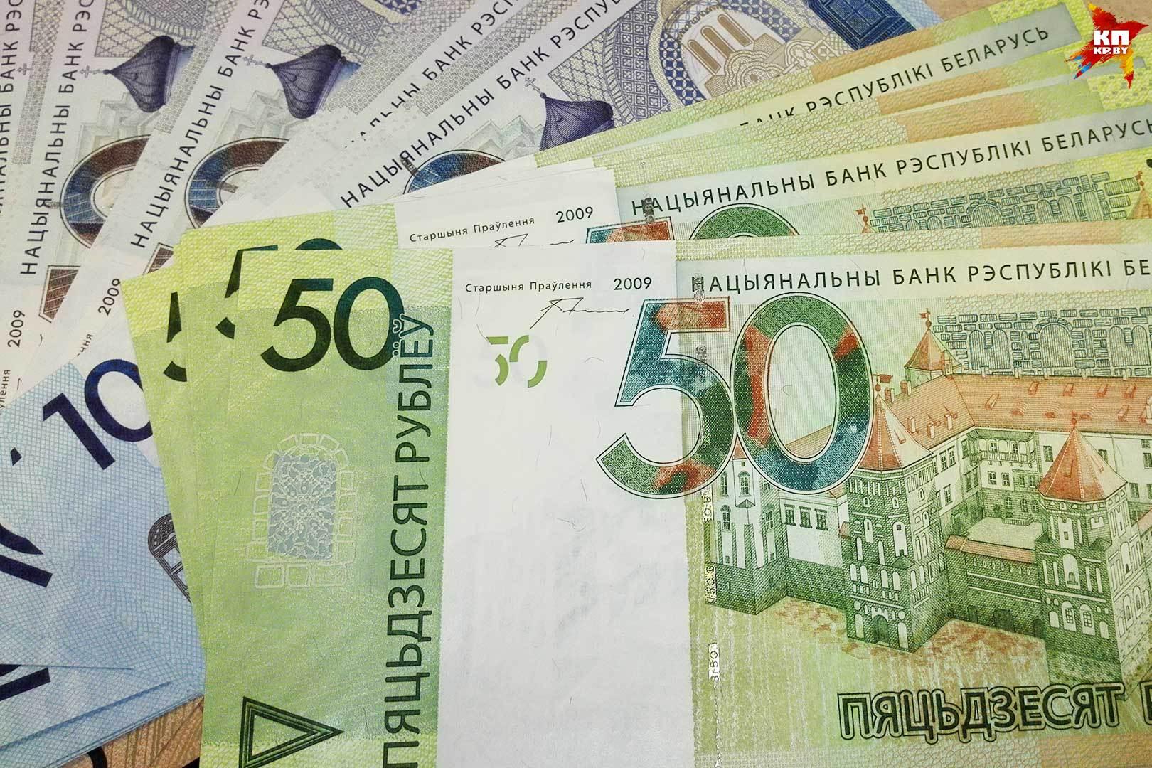 Благосостояние белорусов: 1259 долларов на каждого взрослого.