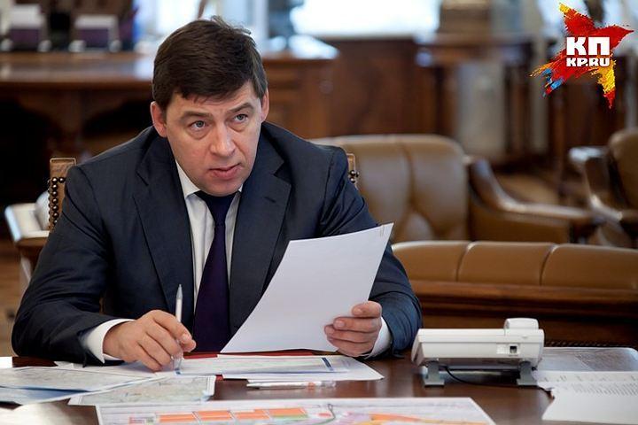 Евгений Куйвашев представит Свердловскую область японским дипломатам