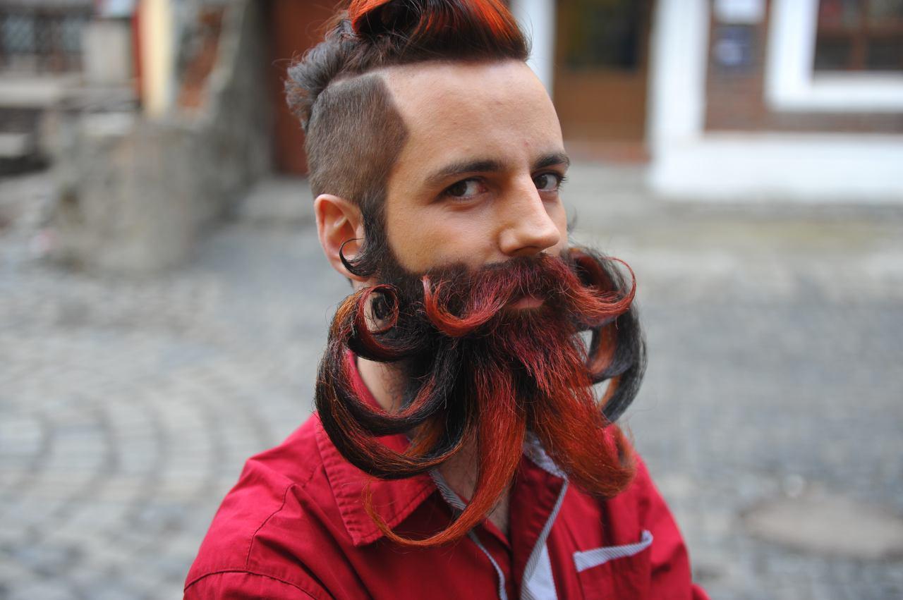У Тебя Есть Борода? Я Скажу Тебе: «Да».