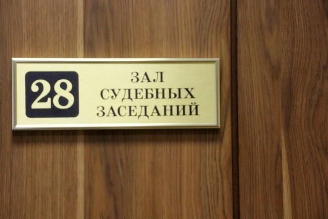 «Трансстрой» пробует  взыскать счиновников неменее  400 млн руб.  задепо «Южное»