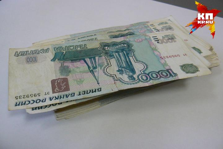 ВБрянске «соцработник» похитил у пенсионеров 110 тыс. руб.