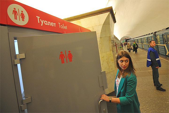 Практически 40 платных туалетов установят вметро столицы в этом году