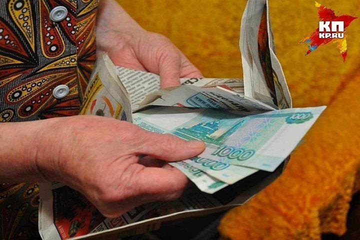 Петербургская старушка отдала мошеннику полмиллиона, чтобы «выручить внука»