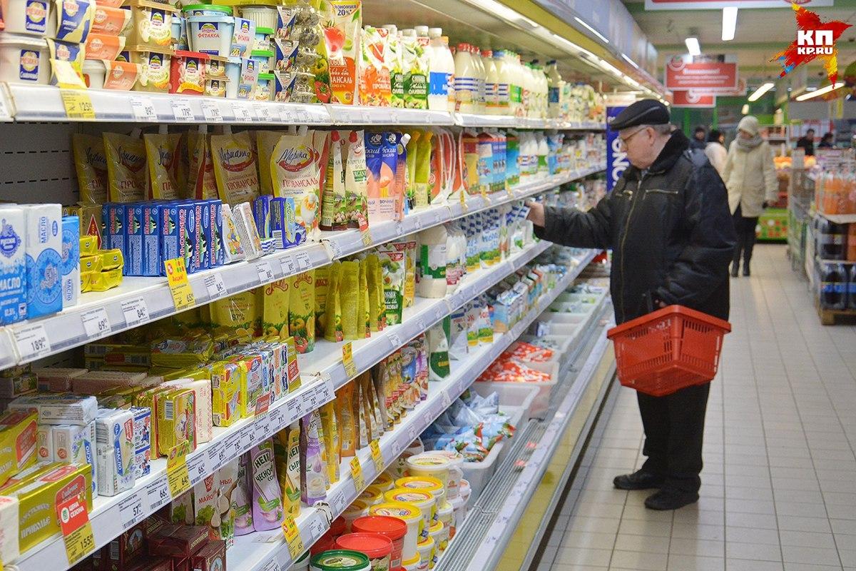 На1,3% менее молока стали пить вИркутской области