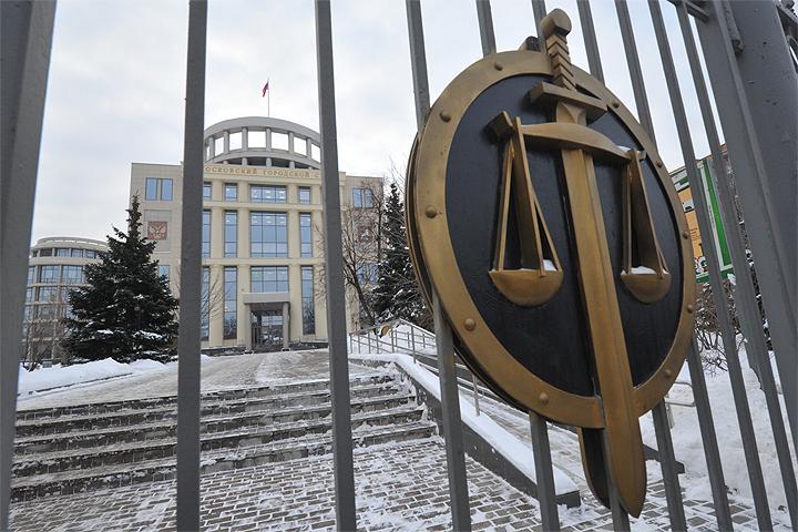 Вотношении экс-судьи Арбитражного суда столицы возбуждено дело омошенничестве
