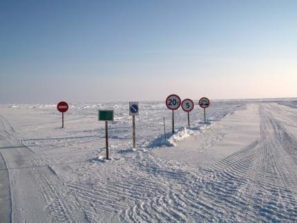 НаЯмале остановили вертолетные рейсы изакрыли зимники
