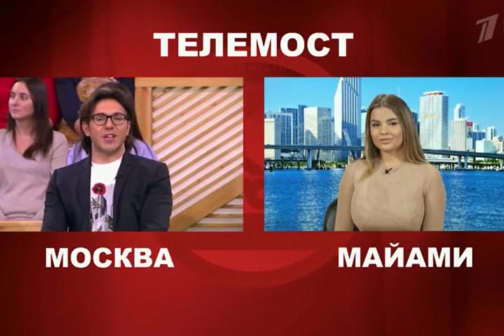 «Русская Кардашьян» утерла нос западной диве иобошла Анну Семенович