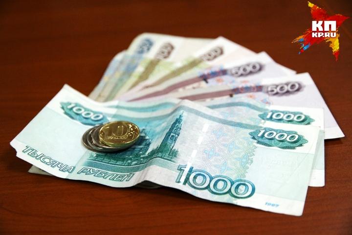 ВИркутске две «целительницы» выманили упенсионерки 47 тыс. руб.