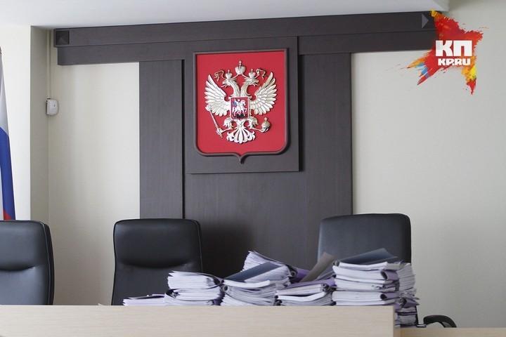 ВКрасноярском крае виновных всмерти школьницы нагорке ненакажут