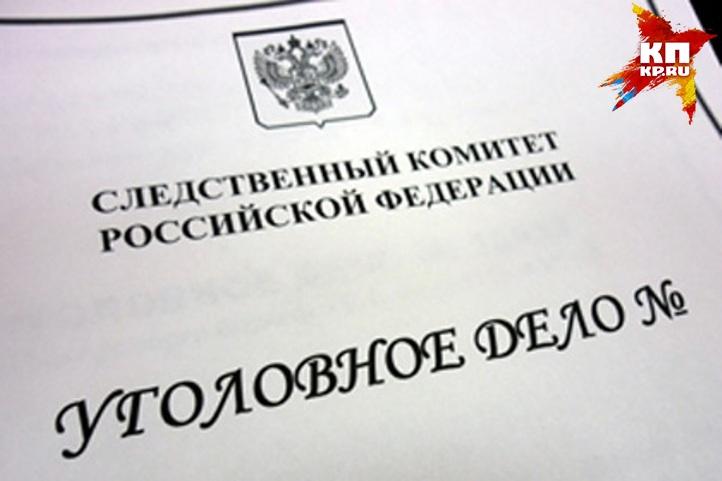 ВКурской области схвачен подозреваемый вхранении героина