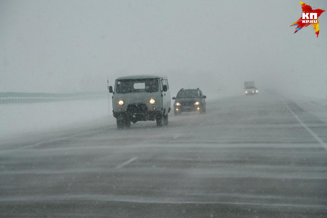 ГИБДД Алтайского края советует водителям непокидать населенные пункты
