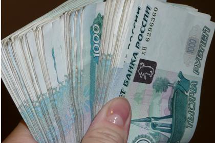 Под Тюменью соцработника исотрудницу банка будут судить заобман ветерана