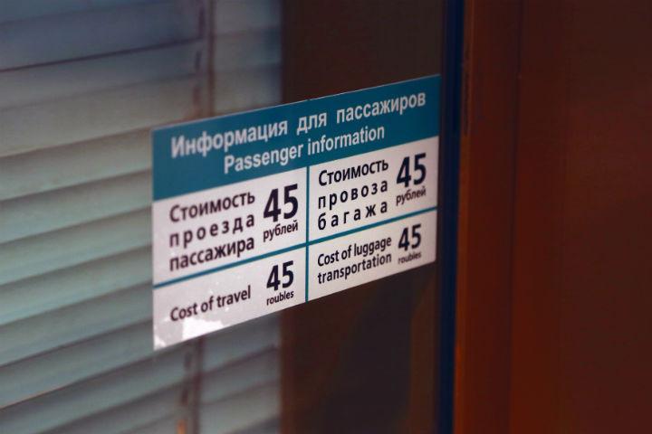 Пассажиры метро Петербурга немогли пользоваться проездными картами