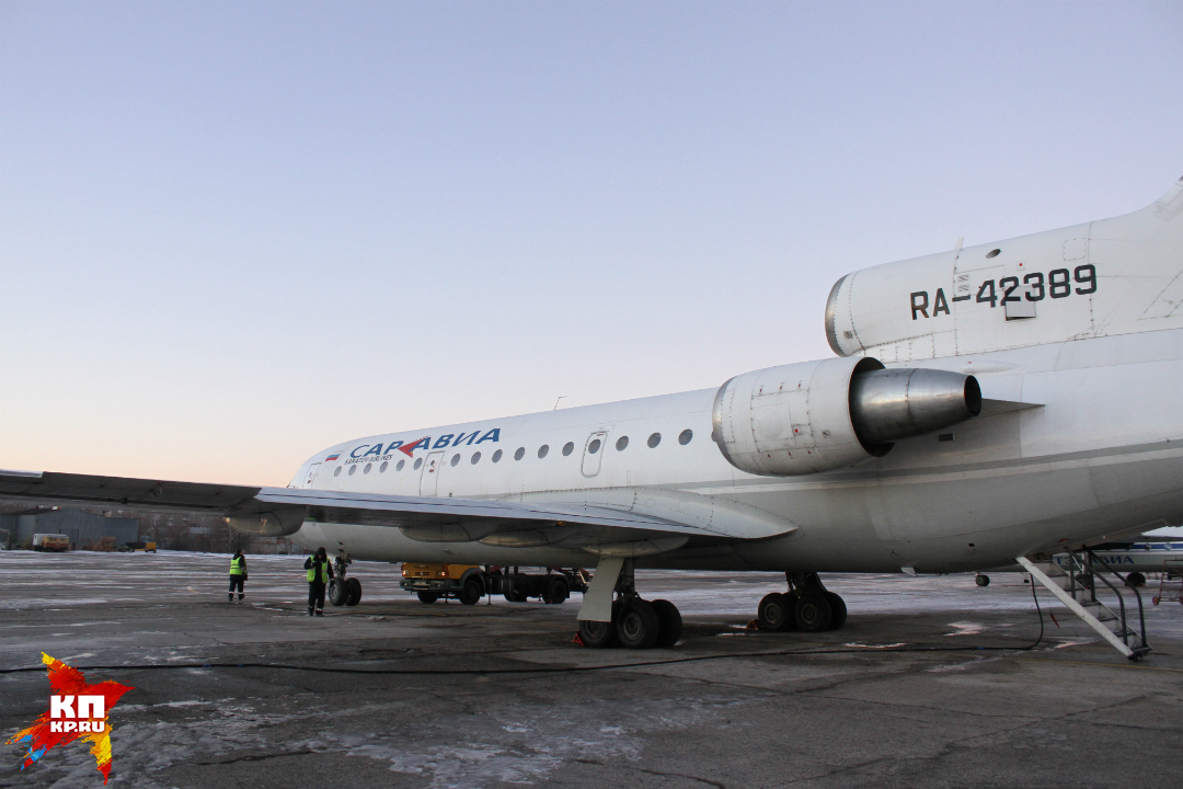 «Саратовские авиалинии» открывают рейс изКирова вАнапу