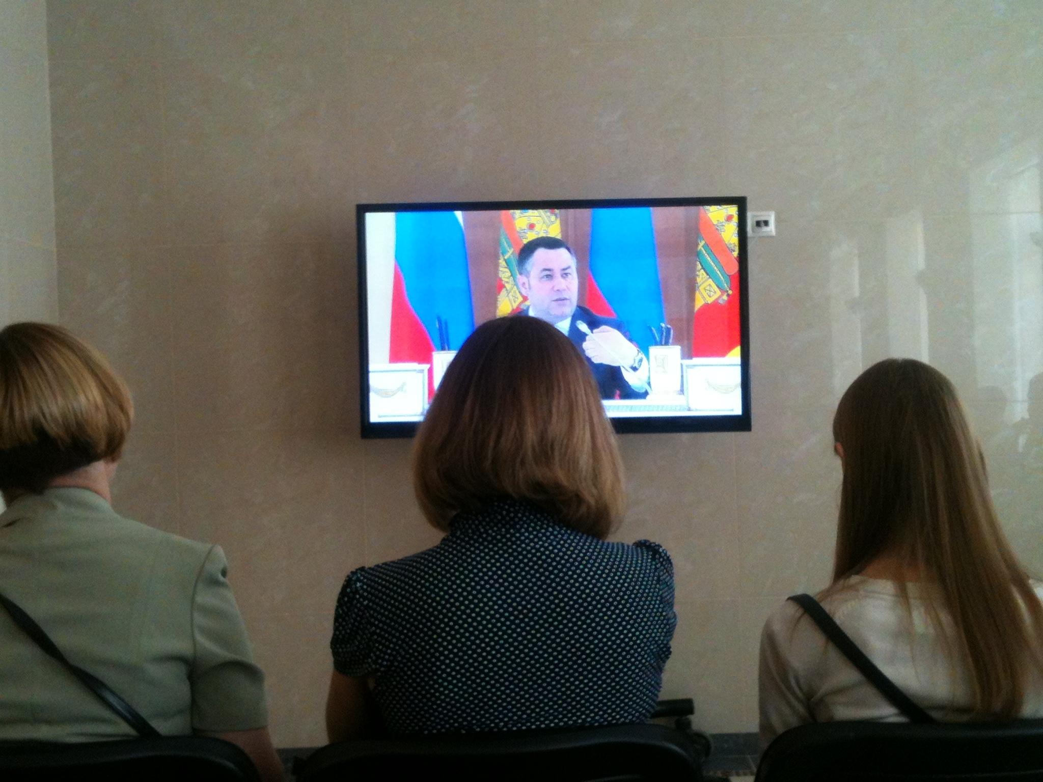 В руководстве Тверской области сменили управляющих трёх ведомств