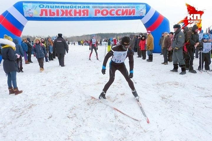 ВАвтограде из-за морозов перенесли «Лыжню России-2017»