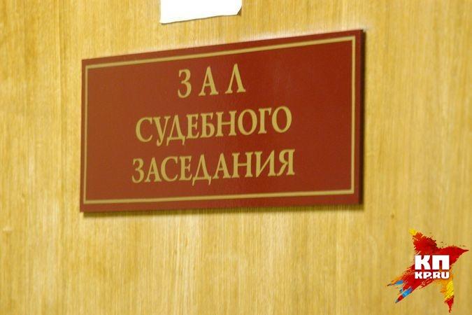 Уголовное дело возбуждено пофакту несвоевременной выплаты заработной платы вГУП «Чувашавтотранс»