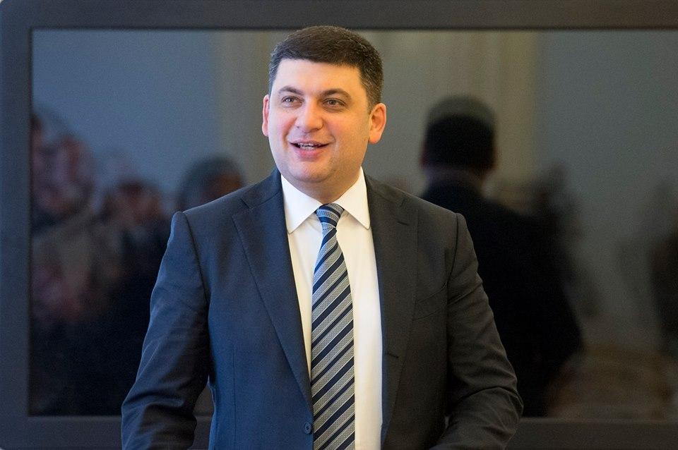 Гройсман: РФ пробует информационно разрушать Украинское государство