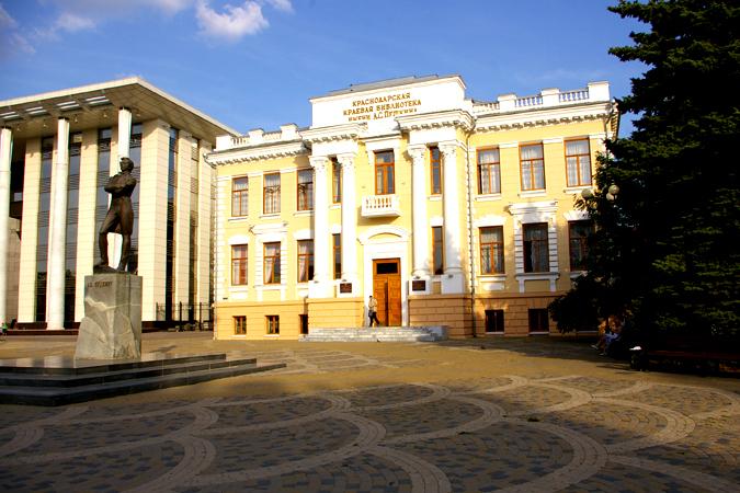 18,5 млрд руб. вложат инвесторы вразвитие Краснодара