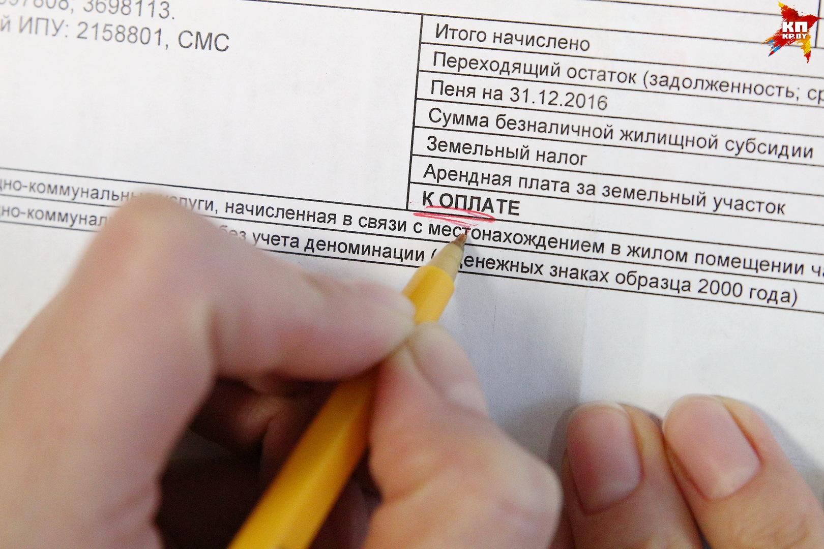 В Белоруссии подорожали газ, электричество иотопление