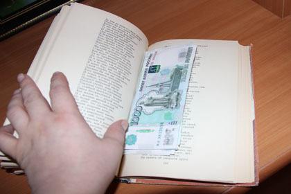 Изфитнес-центра вСмоленске пропали 19 тыс. руб.
