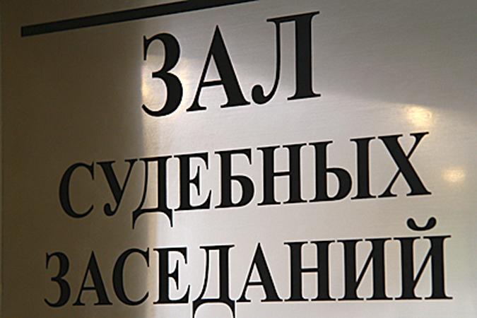 ВАдыгее вкладчики вложили внесуществующие квартиры около 77 млн руб.