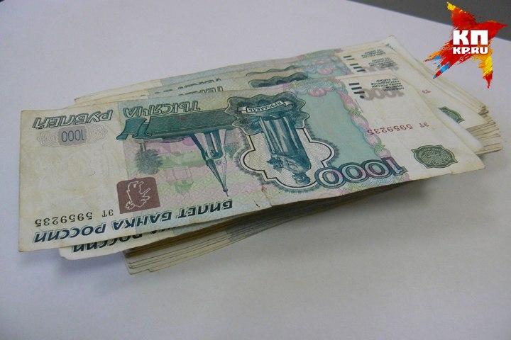 Брянского пристава уличили вприсвоении денежных средств должника