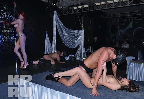 Секс клуб волгограда