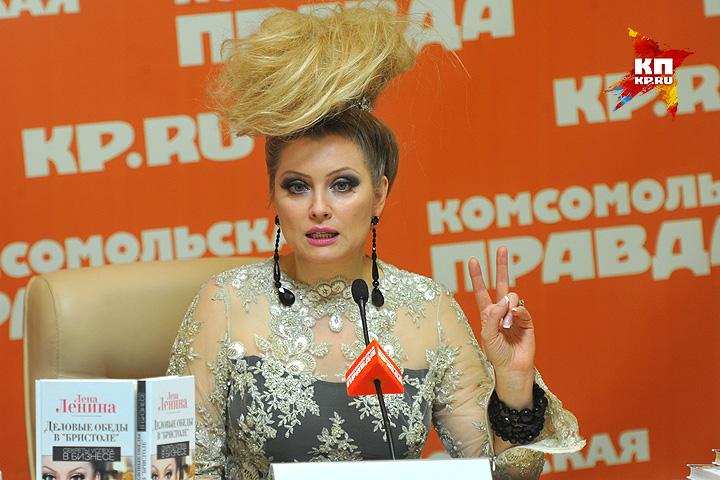 """Лена Ленина: """"В Москве палатки снесли? Так я не алкоголик и не курильщик. Меня это беспокоит мало."""" Фото: Виктор ГУСЕЙНОВ"""