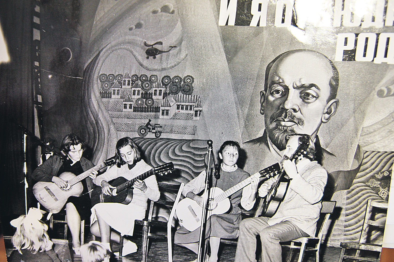 Редкий снимок: Игорь Афанасьевич на сцене ДК  со своими учениками. Фото: Архив Тамары Поповой