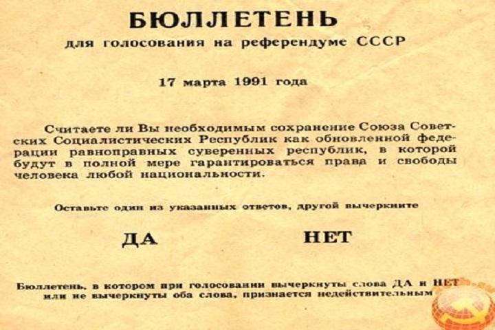 """А ведь Советский Союз сохранить было реально! Фото: Из архива """"КП"""""""