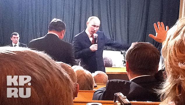Владимир Путин на встрече со своими доверенными лицами