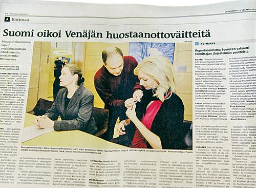 Наш корреспондент Александр Горелик неожиданно попал во все главные финские газеты. Журналисты поймали момент, когда Саша, готовясь к съемке телерепортажа для ТВ «КП», прикреплял петличку микрофона министру Марии Гузениной-Ричардсон.