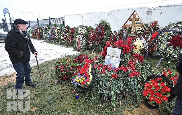 Могила Деда Хасана на Хованском кладбище Фото: Анатолий ЖДАНОВ