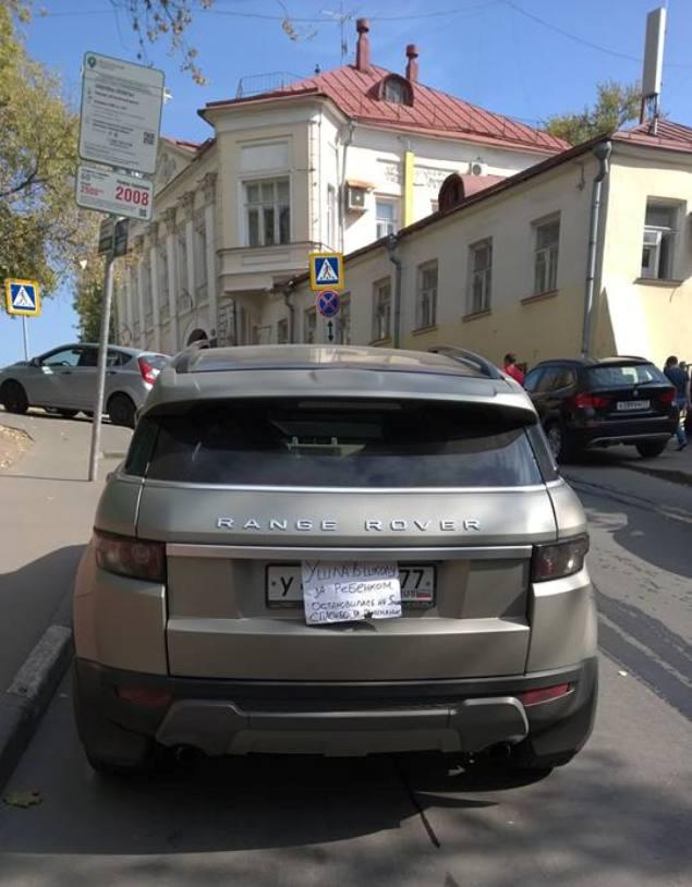 И у кого после такого язык повернется назвать мамочку авто-жлобом? Автор фото Виктор ХАЙКОВ/Facebook