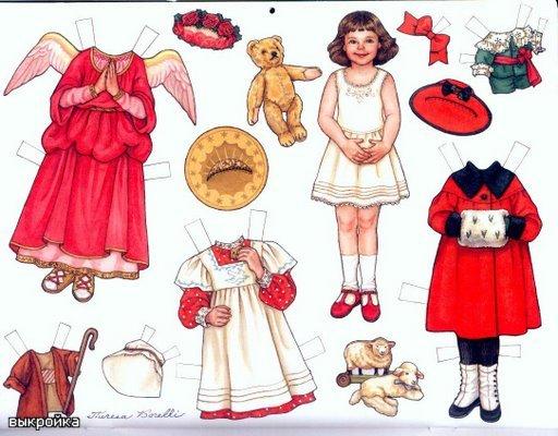 Бумажные куклы - это была отдельная вселенная советских девочек. Фото: www.liveinternet.ru