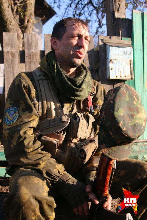 Ополченец «Немец», русский по происхождению, приехал воевать из Баварии Фото: Александр КОЦ, Дмитрий СТЕШИН