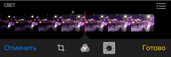 С помощью фоторедактора можно быстро отредактировать снимок.