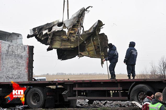 Украина заявляла, что в день катастрофы у них не было боевых вылетов Фото: Виктор ГУСЕЙНОВ