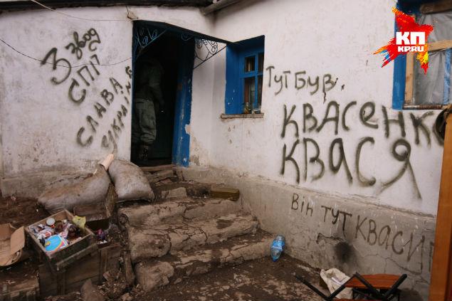 Пробили в стенах бойницы, накопали в саду траншей и загадили все вокруг до невозможности бытовым мусором, смешанным с военным хламом. Фото: Александр КОЦ, Дмитрий СТЕШИН