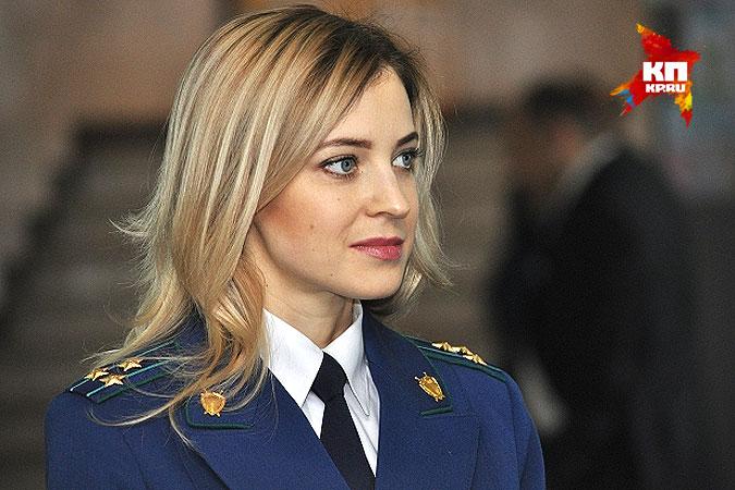 Бесплатные эротические и сексуальные фотографии Наталья Поклонская без порно