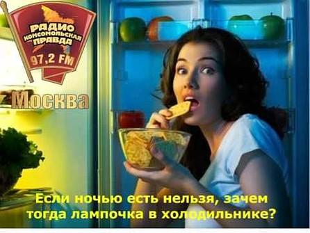 диетолог ковалев видео