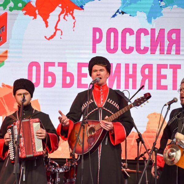 День народного единства в Зарядье