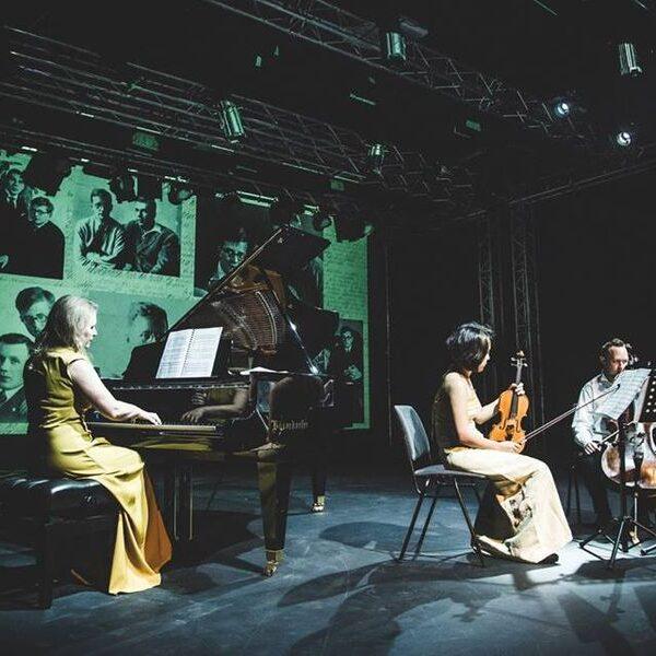 Концерт «Ликбез по классике» с Полиной Осетинской