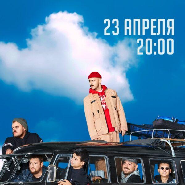Концерта Левана Горозии 23 апреля